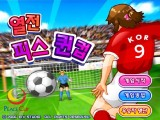 Jeu De cool soccer game